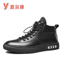 意尔康男鞋潮流高帮男板鞋时尚男靴休闲皮鞋男