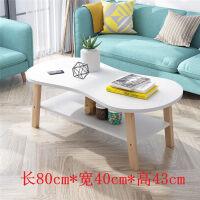 【支持礼品卡】小茶几简约客厅茶几现代阳台小桌子小户型客厅简易小茶机桌长方形创意矮桌o0p