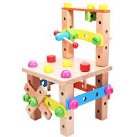 儿童螺母组合拆装玩具积木早教动手男孩女可拆卸椅3-6岁 【桶装】螺母拆装工作椅(配送收纳袋)