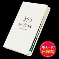定制 2019年日程本日历记事本小随身周手账笔记本子365每日计划本定制