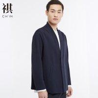 【1件3折价:113.7】CHIN衣服中国风男装外套休闲开衫纯棉大码复古夹克衫外套西装