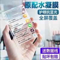 索尼XZP水凝膜SONYXperia5XZ2Premium钢化软膜XZ1手机膜xz3全屏覆盖无白边高清抗蓝光前后背保护