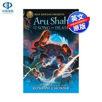 英文原版 Aru Shah and the Song of Death 阿鲁沙阿与死亡之歌 波西杰克逊书系列 奇幻幽默小