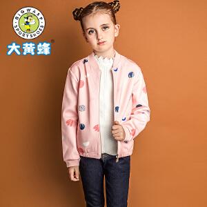 大黄蜂童装 女童外套 2018新款春秋季针织儿童休闲韩版V领外套潮