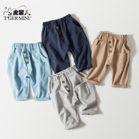 男童短裤2018新款韩版童装儿童纯棉夏季裤子中大童七分裤运动裤潮