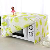 微波炉防尘罩遮盖巾格兰仕美的微波炉罩防油防水微波炉套烤箱盖巾烤箱罩