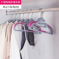【领券满199减100】ORZ 10个装干湿防滑衣架 卧室衣柜时尚挂衣架多功能防掉实用衣架