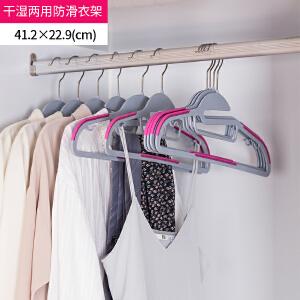 【领券满188减100】ORZ 10个装干湿防滑衣架 卧室衣柜时尚挂衣架多功能防掉实用衣架