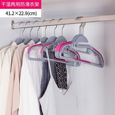 【满188减100】ORZ 创意干湿两用防滑衣架套装 卧室衣柜时尚挂衣架多功能防掉实用衣架100元礼券领取时间1.15-1.20 早买早发货