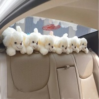 车饰摆件微笑狗 趴趴狗可爱汽车用品装饰品毛绒玩具汽车内装饰 红色