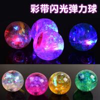 创意儿童玩具发光水晶球闪光水晶弹跳弹力球发光玩具批发