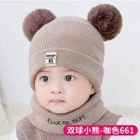 婴儿帽子秋冬0-3-6个月男女宝宝新生儿帽保暖加厚1-2岁儿童毛线帽 双球小熊-咖色661 (加棉)