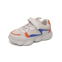 【下单立减50】女童鞋子2020新款春款童鞋小熊鞋子儿童运动鞋男童网鞋老爹鞋透气网面907