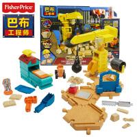 巴布工程师之创玩沙建筑工坊套装DMM55 儿童户外玩具工程师模型车