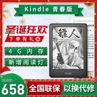 新品上市2019kindle入门版升级版青春版电子阅读器电子书墨水屏护眼6英寸