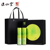 【新品】元正柑红礼盒红茶新会特色小青柑直饮杯组合罐装茶叶120g