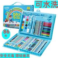 水彩笔套装画笔儿童绘画套盒幼儿园美术画画可水洗彩笔小学生涂色