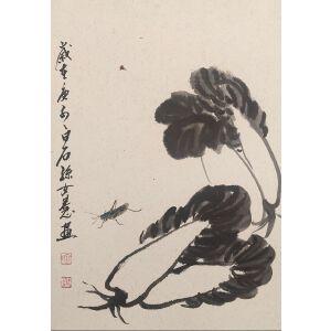 150_齐慧娟_经典中国水墨作品 蟋蟀 白菜 之二_45x65_卡纸_2000