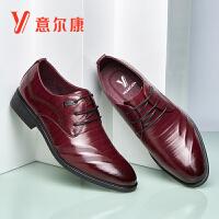 意尔康男鞋韩版男士商务正装皮鞋男婚鞋德比鞋英伦风男鞋