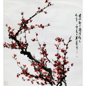 董寿平《梅花》xg56