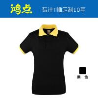 班服定制T恤Polo衫工作衣服�b同�W生��文化�V告衫定做短袖diy印字