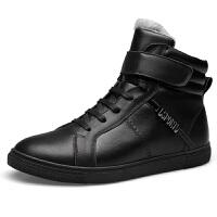 特大号45真皮高帮板鞋男46冬季加绒加大码47保暖棉鞋男士短靴潮48 黑色加棉
