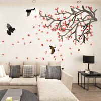 水晶亚克力3d立体墙贴画卧室沙发客厅电视背景墙壁装饰贴纸 202路灯树A右红+黑枝黑鸟 特