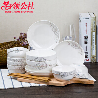 白领公社 餐具套装 家用可爱卡通陶瓷14头儿童骨瓷碗碟组合米饭碗盘勺菜盘筷厨房用品