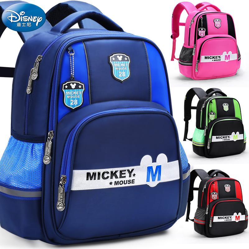 迪士尼书包小学生1-3-6年级米奇6-12岁减负儿童双肩背包5男童女童 迪士尼系列 护脊减负 大小号可选