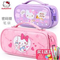 凯蒂猫儿童文具盒女小学生密码锁铅笔盒女童笔袋可爱大容量文具袋