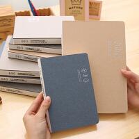 亲近自然空白本创意商务文具日记笔记本涂鸦记事本子B5A5速写本加厚简约白纸素描本