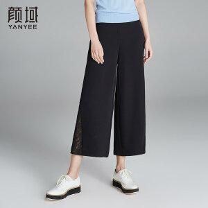 颜域2018新款宽松直筒阔腿裤优雅蕾丝拼接九分裤品牌女装夏款裤子