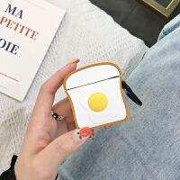 可爱创意荷包蛋iPhone耳机套AirPods保护套防摔硅胶无线蓝牙女款 硅胶蛋黄蓝牙套