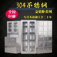 304不锈钢文件柜实验室办公器械柜医药储物柜工厂清洁仪器寄存柜