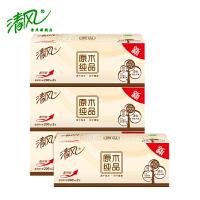 清风盒装抽纸巾硬盒抽200抽*3*2提盒面巾纸原木纯品卫生纸包邮