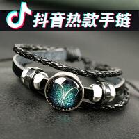 生日礼物送男生男友男朋友成人情侣给男士女生创意实用的星座手链