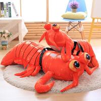 皮皮虾我们走玩具抱枕玩偶毛绒公仔动漫周边龙虾摆件 皮皮虾