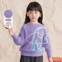 【券后�A估�r:173】�R拉丁童�b中大童套�^�A�I毛衣2020冬季新款卡通提花女童��衫
