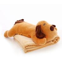 卡通狗狗抱枕被子两用靠垫汽车办公室珊瑚绒空调午休毯子午睡枕头 抱枕均码(毯子1米*1.7米)