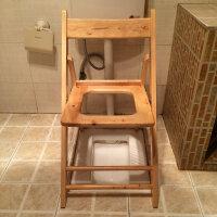 【支持礼品卡】折叠便携 老人实木坐便椅 孕妇坐便凳子座便器马桶�� 厕所凳大便4ba