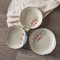 日式雪花釉陶瓷盘家用圆形菜盘餐盘 创意餐具水果碟子盘子早餐盘