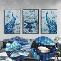异形新款5D钻石画满钻客厅蓝色三联画孔雀十字绣简约卧室点钻石绣