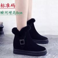 2018冬季兔毛女靴子短靴韩版内增高雪地靴女短筒加绒保暖棉鞋