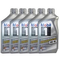 进口美孚1号 银桶 全合成机油 0W-40 SN级 1L 5桶装