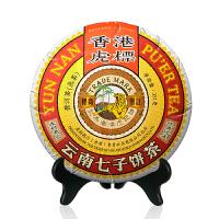 虎标七号经典普洱茶熟茶357g 港销茶 云南七子饼茶 大叶种晒青
