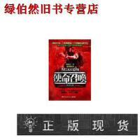 【二手书旧书95成新】使命召唤(终结篇),周健良,湖南文艺出版社