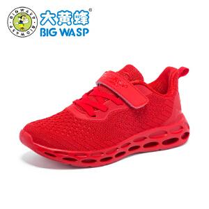 【1件2.5折后到手价:149元】大黄蜂儿童鞋 男童运动鞋 2019春季新款男孩休闲鞋青少年大童鞋子