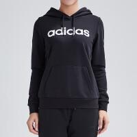adidas阿迪达斯NEO女运动休闲卫衣DT8273