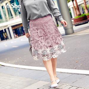 MsShe加大码女装2017新款秋胖mm修身水溶蕾丝包臀半身裙M1740710