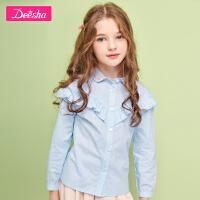 【2件3折券后预估价:79】笛莎童装女童上衣2021春新款中大童儿童小女孩洋气可爱长袖衬衫